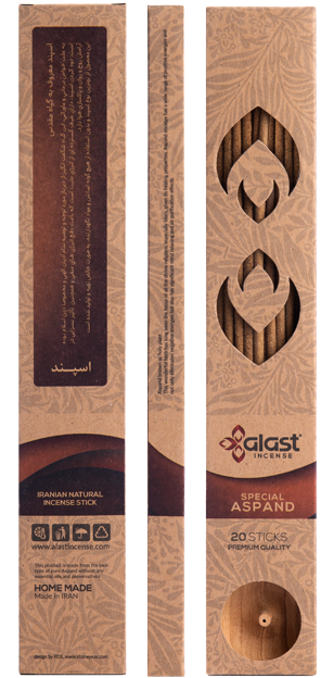 Aspand Incense Stick | Alast Incense - عود الست